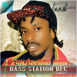 BASSTATION RECORDS - Come 2 Me