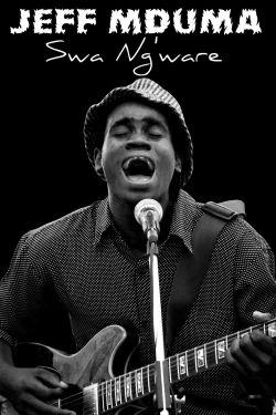 Jeff Mduma - Swa Ng'ware