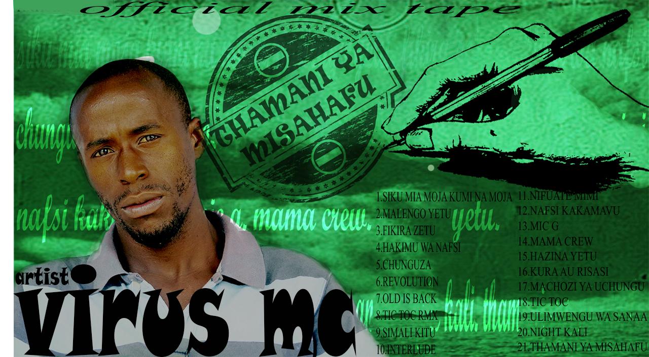 virus mc - 0 lntro