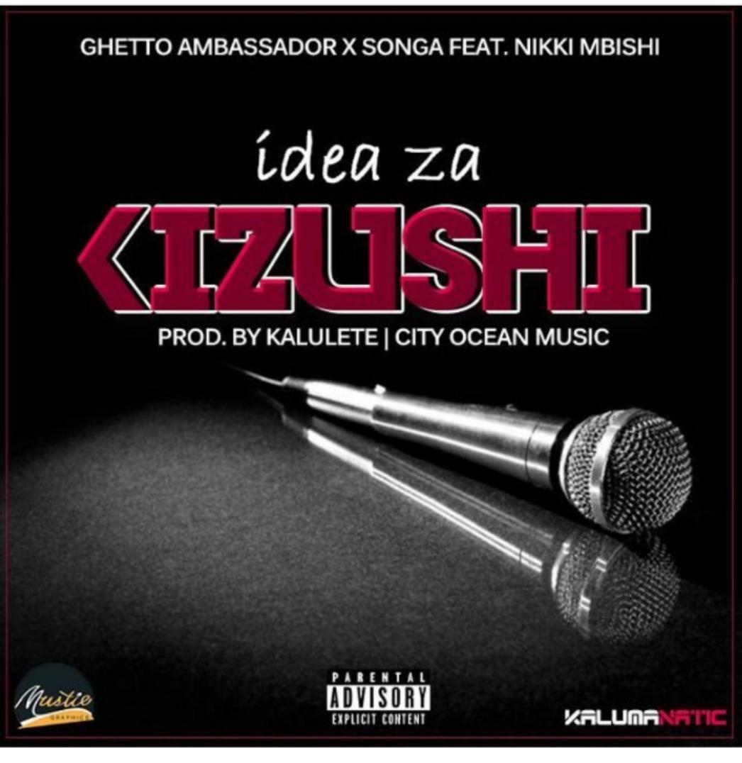 GHETTO AMBASSADOR - 16 Barz-Ghetto ambassador Feat Pinda Bway