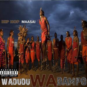 Wadudu Wa Dampo - **NO STORY** by Majeruhi & Mianzi All stars ft Bubabang & Lule Da chronic