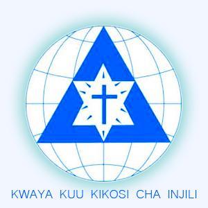 Kwaya Kuu Kikosi cha Injili - Nimefanya Nini