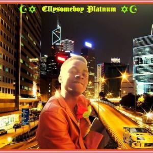 Ellysomeboy PLatnum - Ellysomeboy - Ni Mapenzi ft Mo Fedro