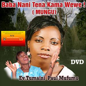 Tumaini Rais Mtarajiwa - Wewe ndiwe muweza