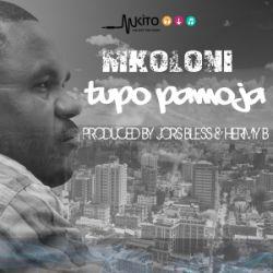 Mkoloni - Tupo pamoja