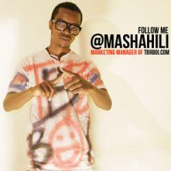 Mashahili - Alfa Lela Ulela